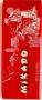 Mikado 250g cokolada sa rizom